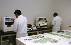 Laboratorio1
